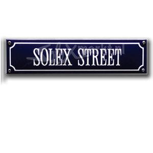 Solex emaille Straßenschild -  Solex Street (33x8cm)